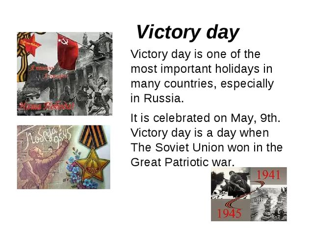 Victory day Victory day is one of the most important holidays in many countri...
