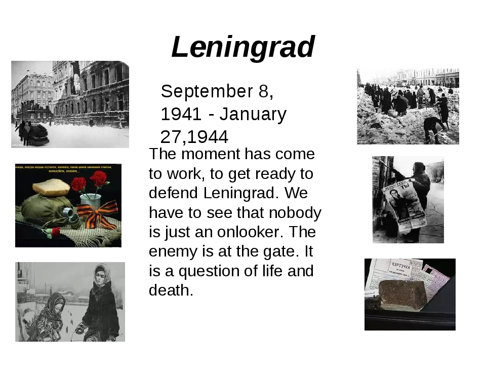 Leningrad September 8, 1941 - January 27,1944 The moment has come to work, to...