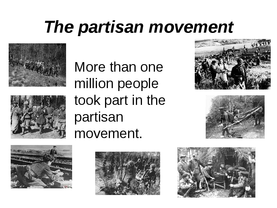 Тhe partisan movement More than one million people took part in the partisan...