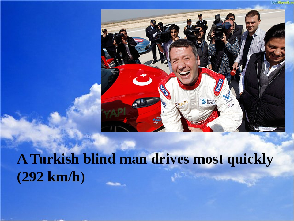 A Turkish blind man drives most quickly (292 km/h)