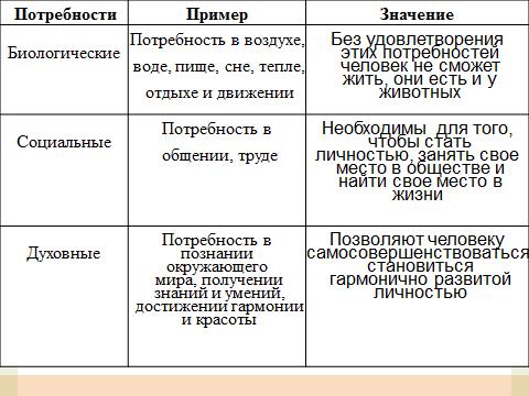 hello_html_m53c5fbd9.png