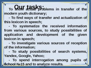 Our tasks: To show actual problems in transfer of the modern youth dictionary