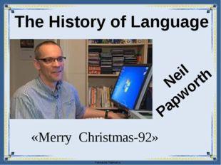 Neil Papworth The History of Language «Merry Christmas-92» FokinaLida.75@mai