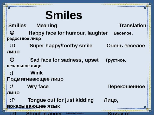 Smilies Meaning Translation  Happy face for humour, laughter Веселое, радос...