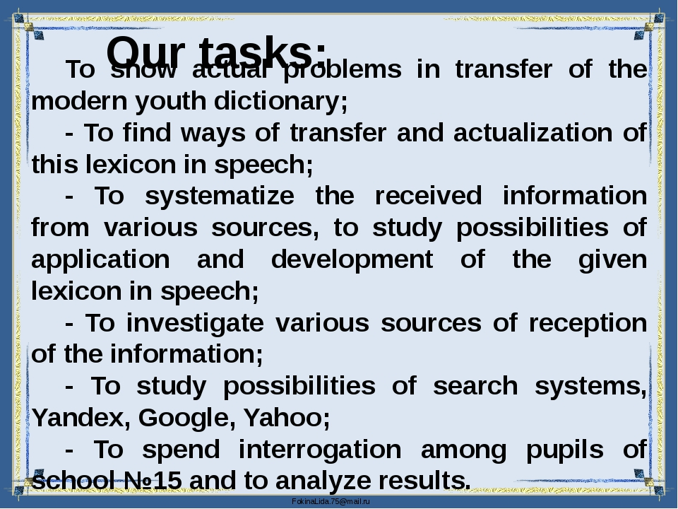 Our tasks: To show actual problems in transfer of the modern youth dictionary...