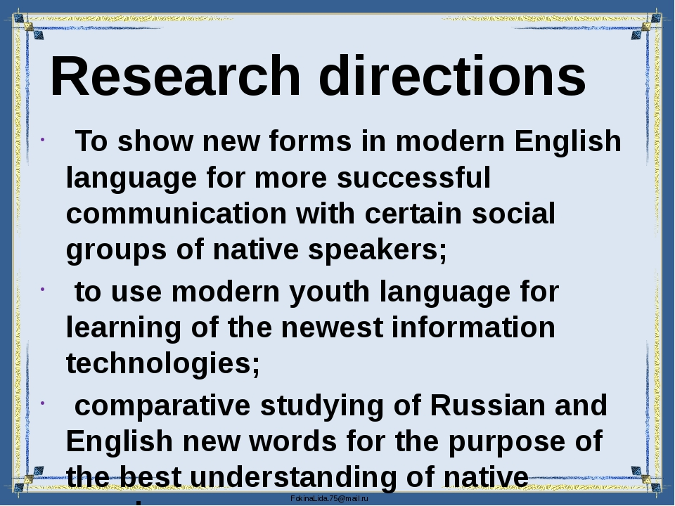 To show new forms in modern English language for more successful communicati...