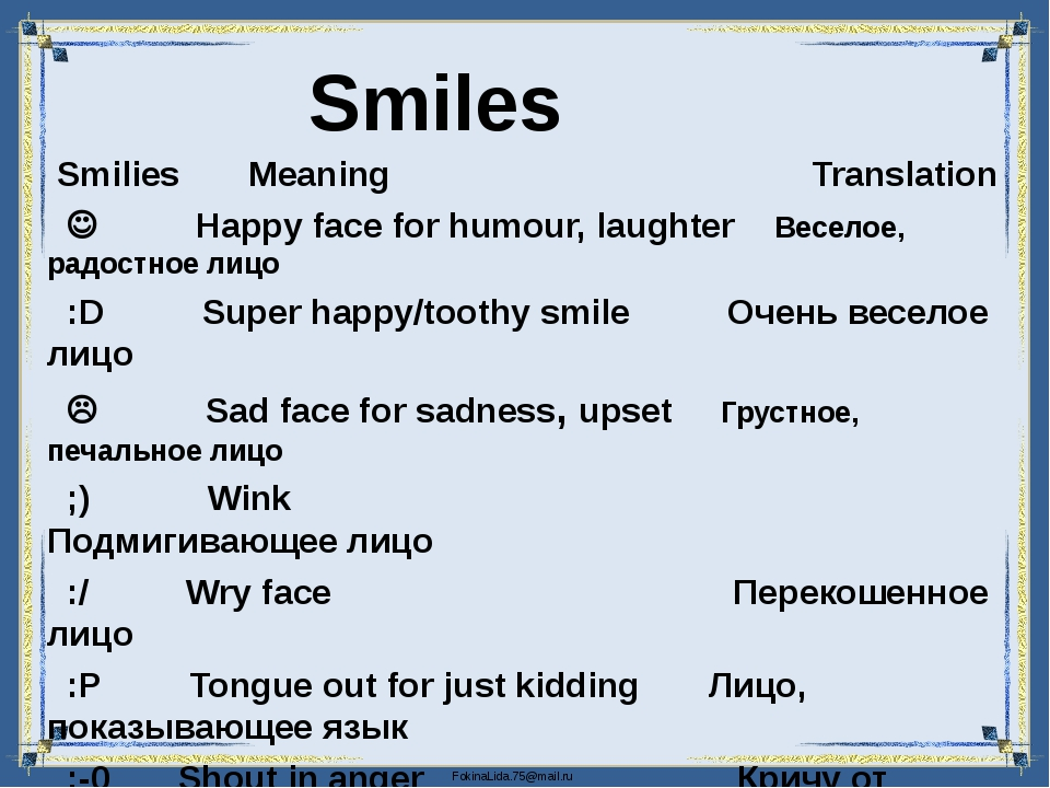 Smilies Meaning Translation  Happy face for humour, laughter Веселое, радос...