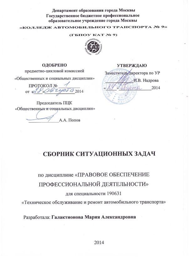 Задачи по попд и их решение решение задач по финансовому учету в казахстане