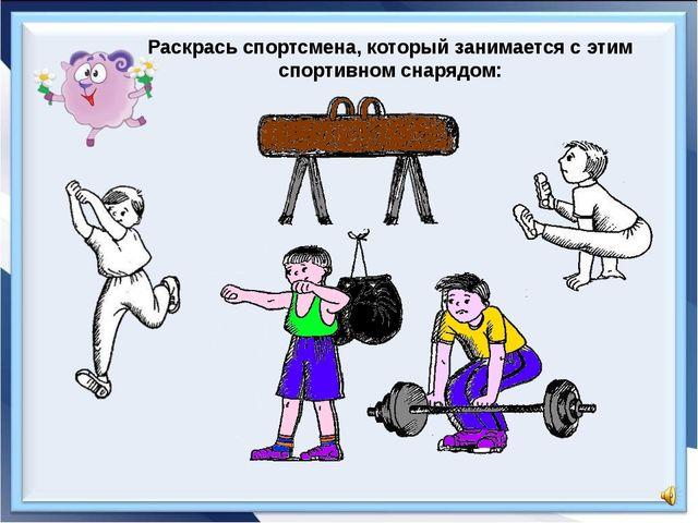 Автор: Брычкина Владтслава, ученица 4 класса А МОУ «СОШ № 69» г.Ростова-на-Дону