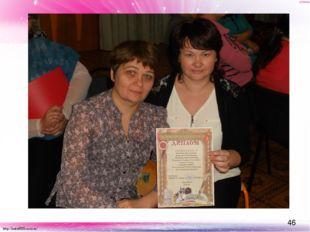 http://linda6035.ucoz.ru/