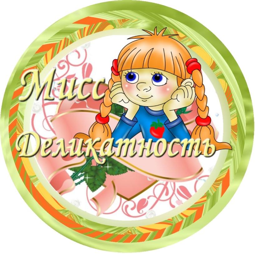 hello_html_m147d271e.jpg