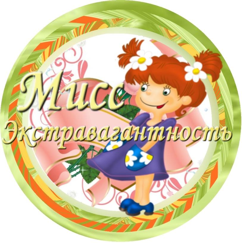 hello_html_m22015f7b.jpg
