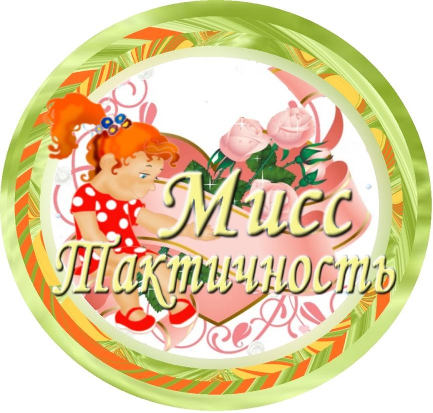 hello_html_m4243dccc.jpg