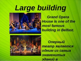 Large building Grand Opera House is one of the most famous building in Belfa
