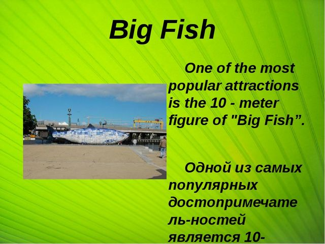 """Big Fish One of the most popular attractions is the 10 - meter figure of """"Big..."""