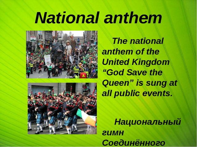 """National anthem The national anthem of the United Kingdom """"God Save the Queen..."""