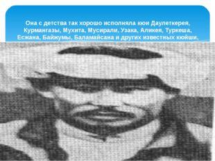 В1944 годув Ташкенте прошла третья декада музыки республик Средней Азии и К