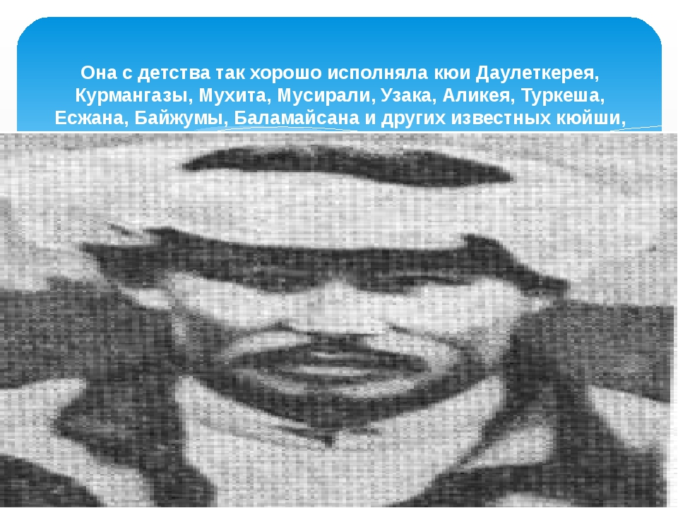 В1944 годув Ташкенте прошла третья декада музыки республик Средней Азии и К...