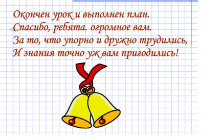 hello_html_3b5064e7.png