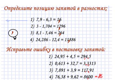 hello_html_m3b170b1c.png