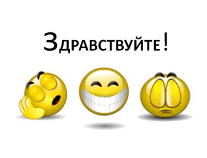 hello_html_m7406966e.png