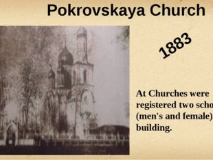Pokrovskaya Church 1883 At Churches were registered two schools (men's and f