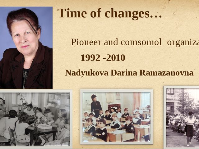 Time of changes… Pioneer and comsomol organizations 1992 -2010 Nadyukova Dari...