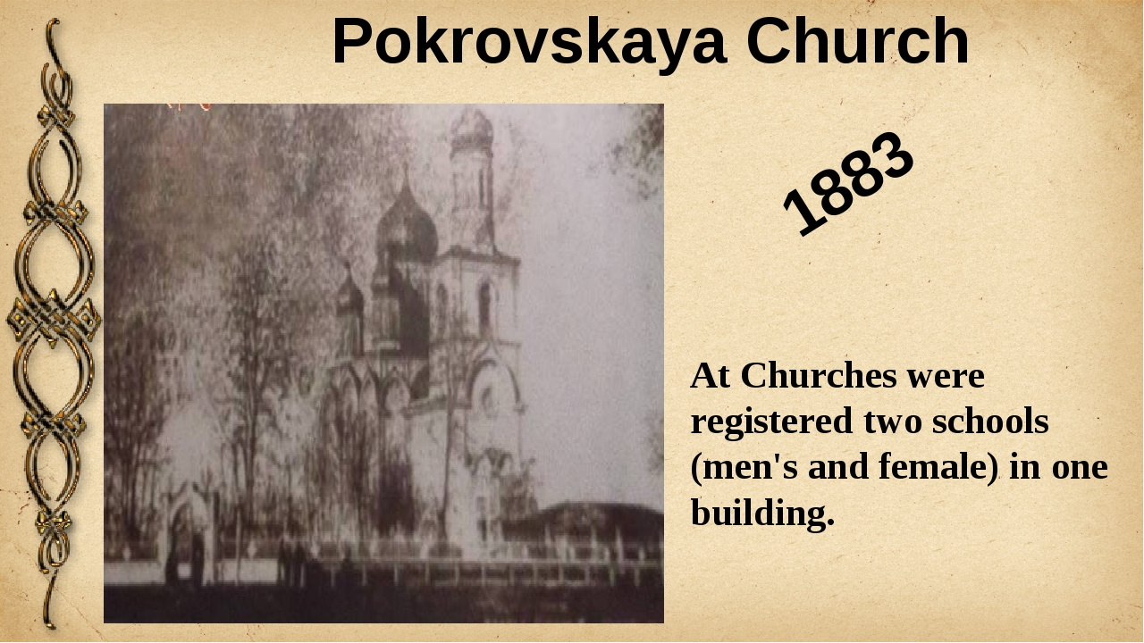 Pokrovskaya Church 1883 At Churches were registered two schools (men's and f...