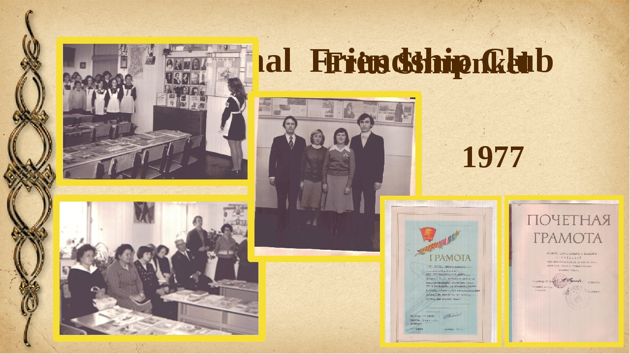 International Friendship Club Frits Shmenkel 1977