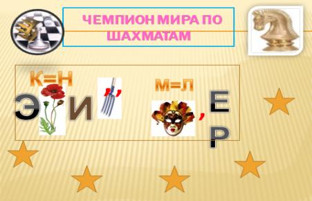 hello_html_m75af5656.png