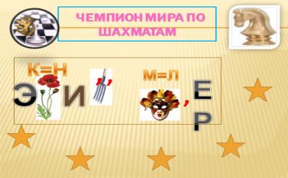 hello_html_m7db78697.png