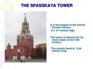 THE SPASSKAYA TOWER It is the largest of the twenty Kremlin towers. It's 67 m