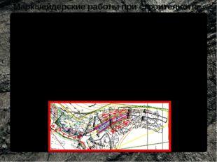 Маркшейдерские работы при строительстве карьеров Проект горного отвода должен