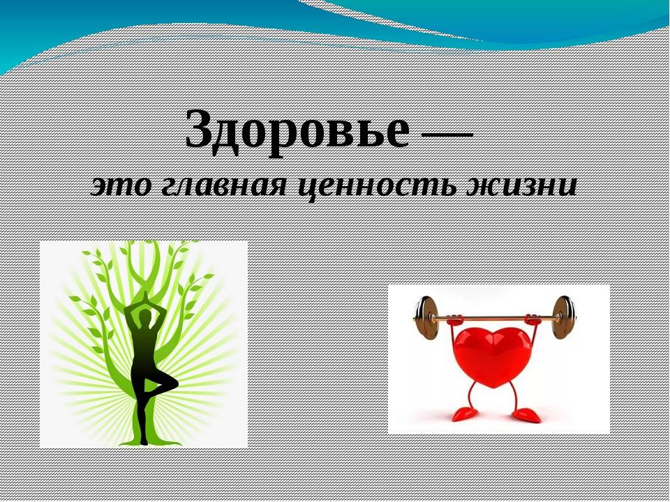 рисунки к слову здоровье хозяйственна, прилежна