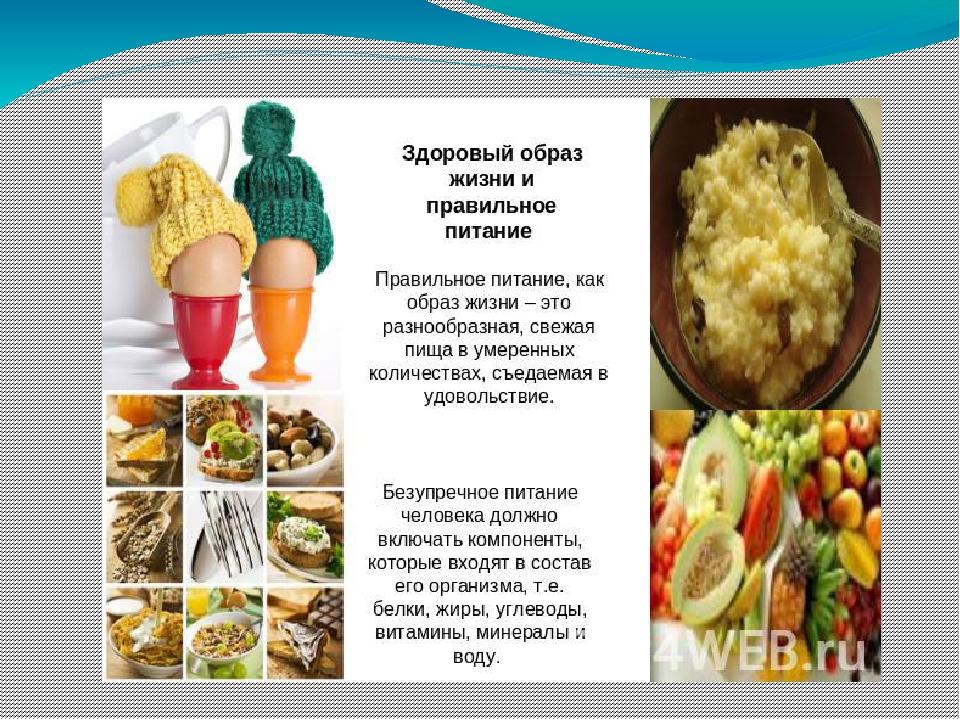 Диета 3 стол: таблица продуктов и меню на неделю при запорах