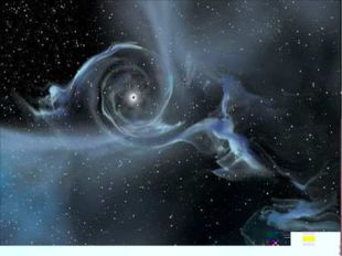 Какие в космосе бывают дыры? Черные Красные Голубые Белые Вопрос 5