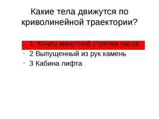 ДОМАШНЕЕ ЗАДАНИЕ: 1. § 4, вопросы. 2. Экспериментальное задание 4.1 ( письмен