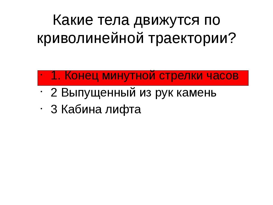 ДОМАШНЕЕ ЗАДАНИЕ: 1. § 4, вопросы. 2. Экспериментальное задание 4.1 ( письмен...