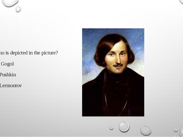 """Who is the author of the work """"Idiot"""" A) Dostoevsky B)Gogol C)Karamzin"""
