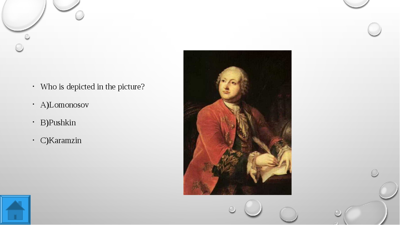 Who is depicted in the picture? A) gogol B) Griboyedov C) Shakespeare