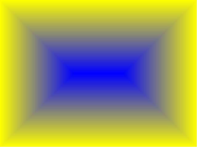 Судың ішінде дененің салмағы Архимед күшінің әсерінен азаяды