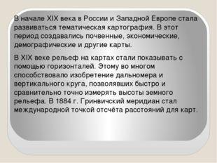 В начале XIX века в России и Западной Европе стала развиваться тематическая к