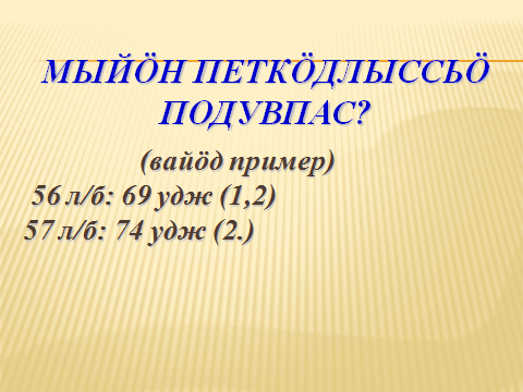 hello_html_61e2acd6.png