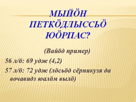 hello_html_m705027dd.png