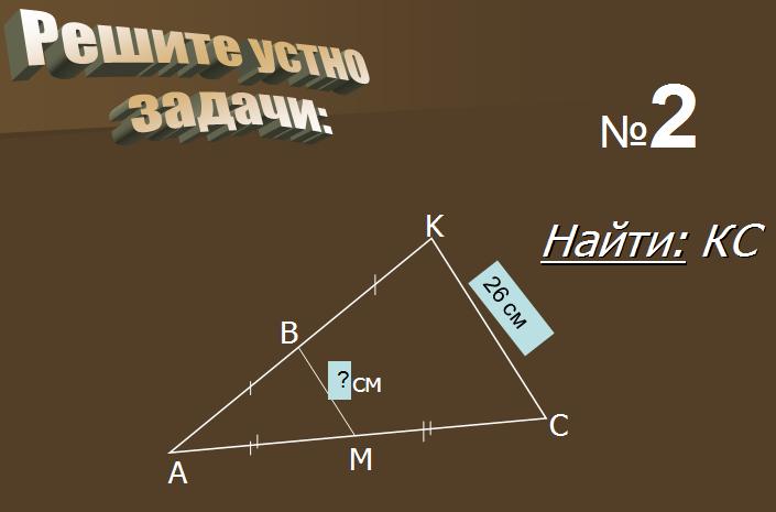 hello_html_m3fa1a312.png