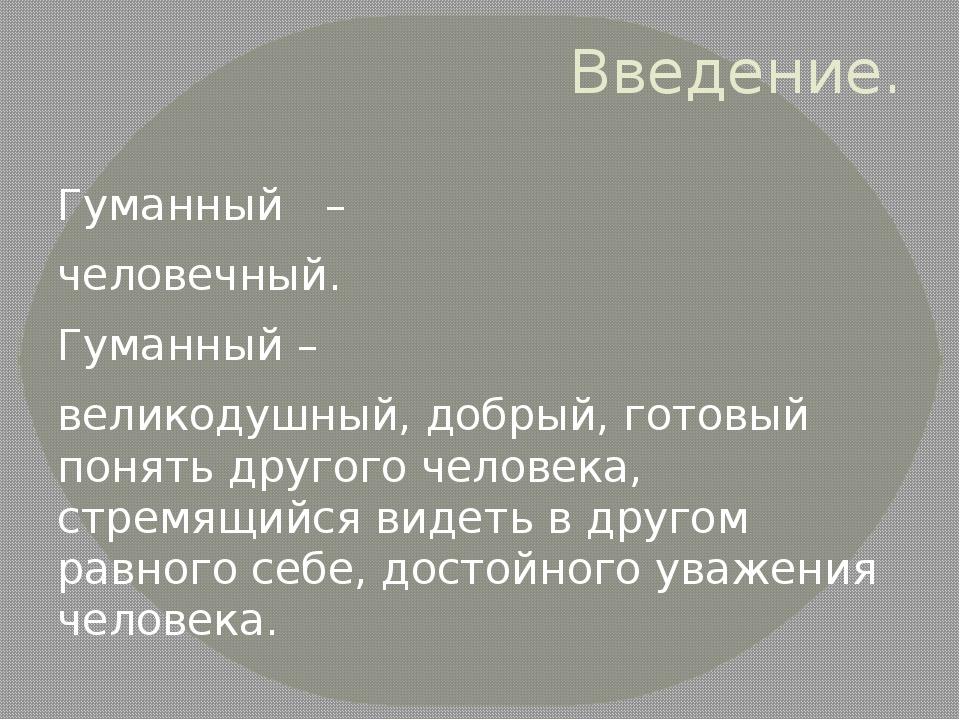 Словарь Терминов По Html