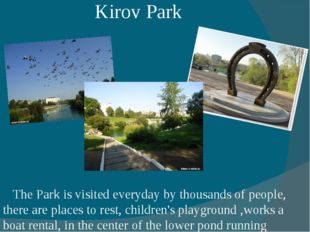 Kirov Park The Park is visited everyday by thousands of people, there are pla
