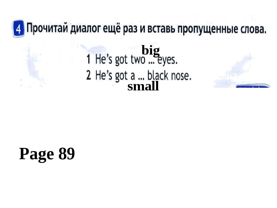 Page 89 big small