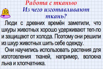 hello_html_4801e523.png
