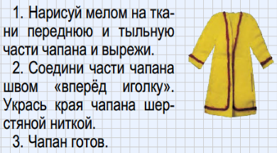 hello_html_m17413b64.png
